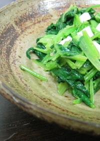 柚子胡椒とチーズで小松菜洋風おひたし