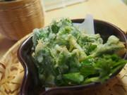 葉わさびとツリガネニンジンの天ぷらの写真