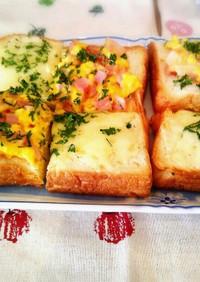 朝ごはんやおやつにどうぞ♪一石二鳥食パン