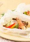 海鮮紙包み焼き