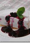 ブルーベリー・レアチーズケーキ