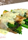筍と菜の花の豚肉巻き〜木の芽味噌ソース