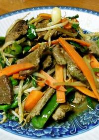 牛レバーと野菜のカレー炒め♥