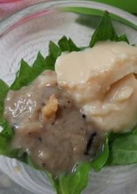 ひよこ豆の自家製豆腐(にがりいらず)