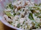 水菜と竹輪の白和え
