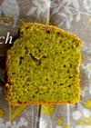 ノンバター★蕎麦と緑茶のパウンドケーキ