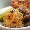 ご飯がすすむ✾牛しらたきの煮物すき焼き風