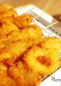 ❀新たまねぎ&鶏胸肉のジューシー串揚げ❀