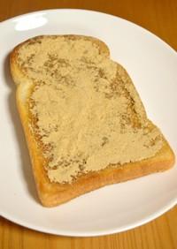 朝食に☀メープルきな粉トースト♬