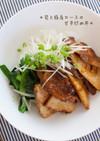 ご飯がすすむ♡筍と豚肩ロースの甘辛炒め丼