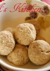 コーヒー&胡桃と和三盆のさくホロクッキー