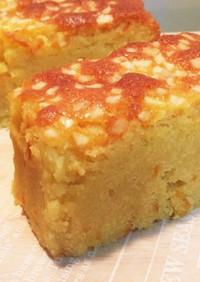 ローマジパンのオレンジケーキ