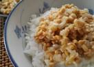 納豆と新玉葱のクラッシュ