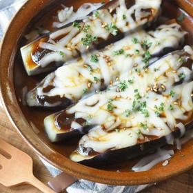 レンジで♬とろ~り茄子の味噌チーズ焼き