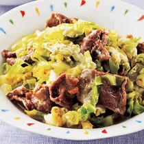 牛肉とキャベツのさっと煮