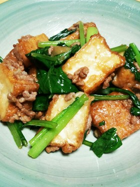 小松菜と厚揚げの炒め