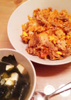 【韓国風】豚キムチ炒飯&わかめスープ定食