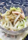 自家製ごまドレ☆もやし胡瓜ハムのサラダ