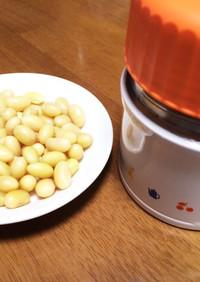 乾燥大豆を30分で戻す