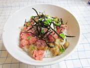 我が家のネギトロ納豆丼の写真