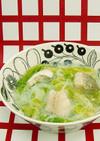白菜とタラのスープ
