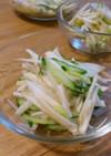 サラダ風*山芋と新玉ねぎの青しそ酢和え*