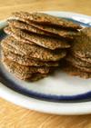 ココナッツオイルのゴマクッキー