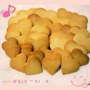 レンジで簡単☆サクサククッキー♪の写真