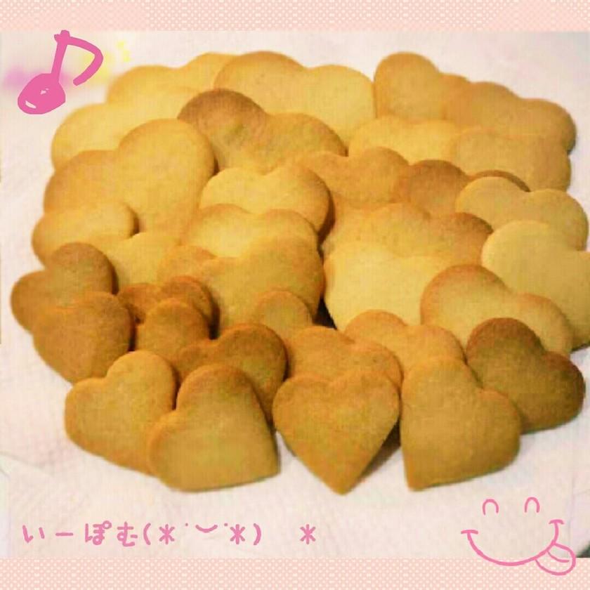 レンジで簡単☆サクサククッキー♪