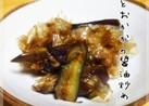 10分で作れる☆茄子とおかかの醤油炒め