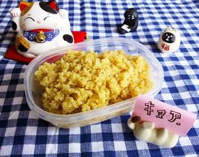 キヌアの炊き方、覚書☆