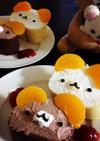 簡単リラックマキャラケーキ