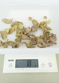 乾燥生姜の作り方(食品乾燥機で干し生姜)