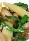 竹の子炒めもの☆ニラ+豚バラ☆オイスター