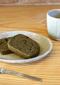 デトックス炭ケーキ(高野豆腐粉入り)