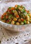 モロッコ風ミックススパイスで豆野菜サラダ