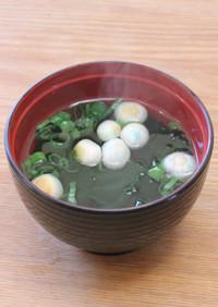 塩分控えめ♪時短栄養満点スープ