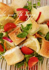 彩り野菜とりんごの☆パンサラダ