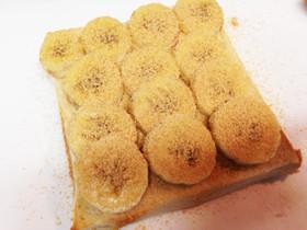 簡単!バナナきな粉トースト☆幼児食にも☆