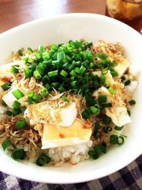 簡単*ちりじゃこ豆腐丼