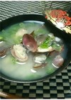 出汁も身も美味☆あさりの味噌汁(貝汁)★