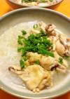 タイ風 鶏ガラ春雨スープ