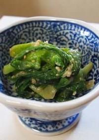 箸休め:山菜ノカンゾウのからし酢味噌和え