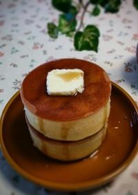 ☆小麦粉で作るホットケーキの素☆