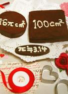 生チョコを作り、美味しく円周率を測定