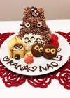 トトロの立体ケーキ♡Xmasバージョン