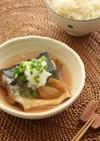 圧力鍋で鯖の塩にんにく煮