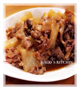 牛肉こま切れと大根玉ねぎの甘辛味噌炒め