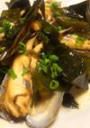 あげまき貝と生わかめのバター醤油焼き