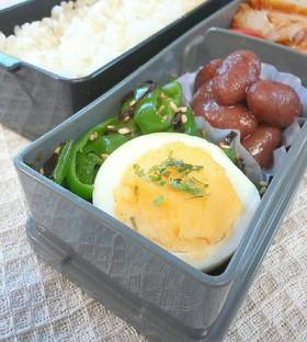 お弁当に♪ゆで卵の柚子胡椒マヨ